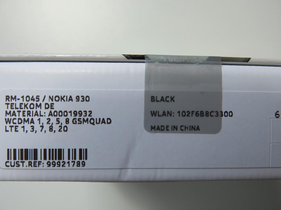 Lumia 930 (DTAG), Schachtel seitlich